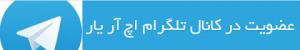 hryar3