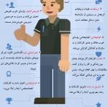 10 ویژگی رئیس خوب